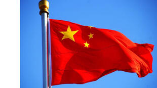 العلم الصيني /