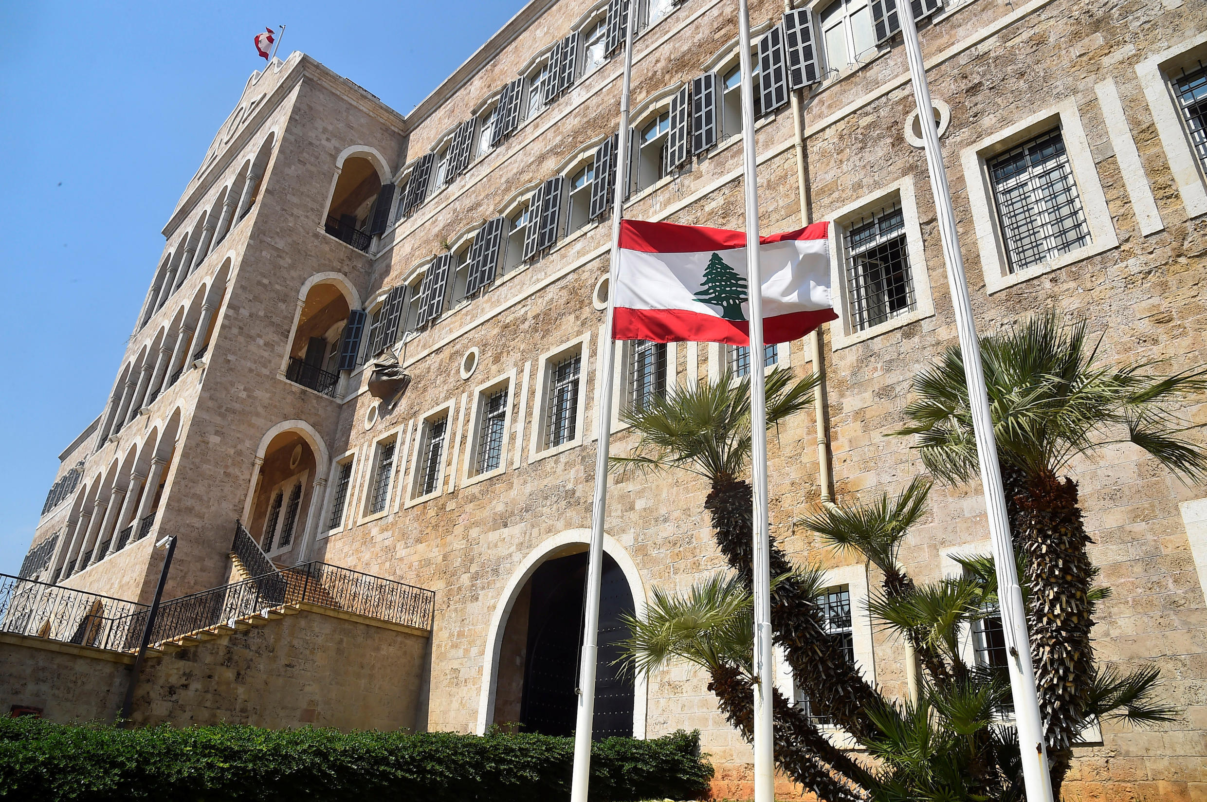 lebanese_government_building