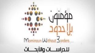 MAROC UAE