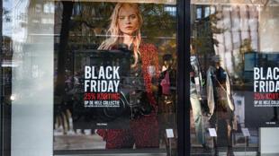 """يوم """"الجمعة الأسود"""" للتخفيضات في أسعار السلع"""