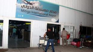 مطار معيتيقة الدولي