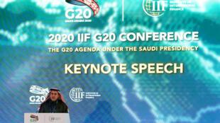 قمة العشرين برئاسة السعودية