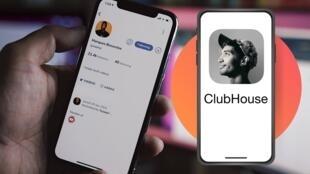 ClubHouse وسيلة للتواصل