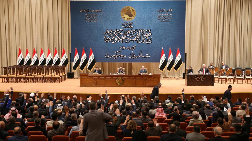 جلسة منح الثقة للحكومة العراقية