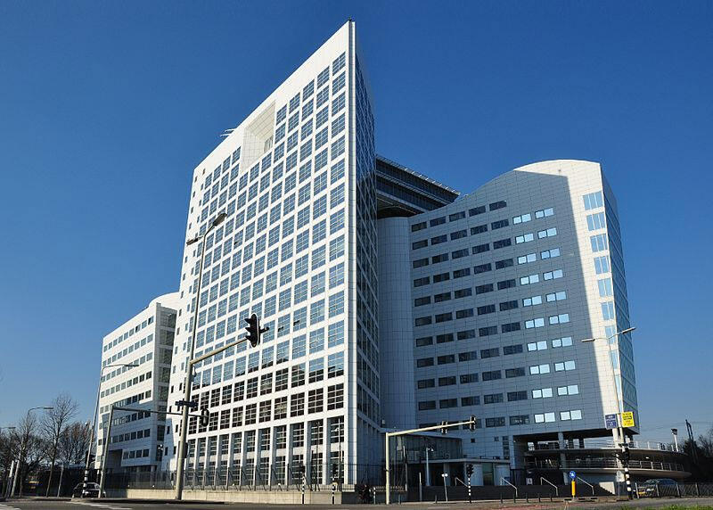 مبنى محكمة العدل الدولية