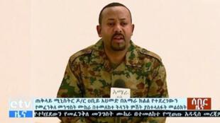 رئيس الوزراء الإثيوبي أبي أحمد يلقي كلمة في التلفزيون يوم 23 يونيو 2019