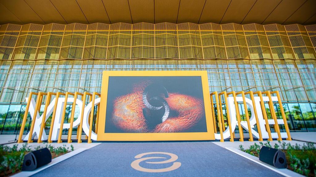 المهرجان الدولي للتصوير الشارقة