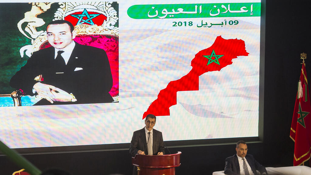 رئيس الوزراء المغربي سعد الدين العثماني يلقي خطابا خلال اجتماع للأحزاب السياسية المغربية في 9 أبريل 2018 في مدينة العيون
