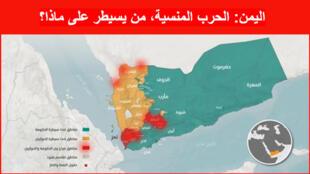 خارطة تقريبية لتوزع سيطرة القوات المختلفة في اليمن