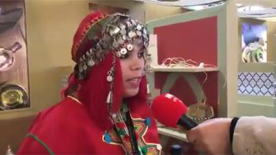 حفيظة العَرُّوب رئيسة إحدى التعاونيات الزراعية النسوية المغربية