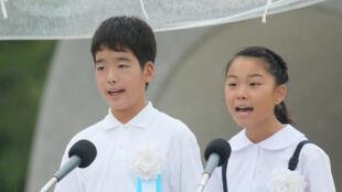 طفلان يابانيان