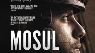 """فيلم """"الموصل"""""""