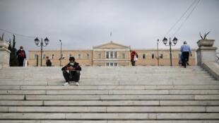 في العاصمة اليونانية أثينا