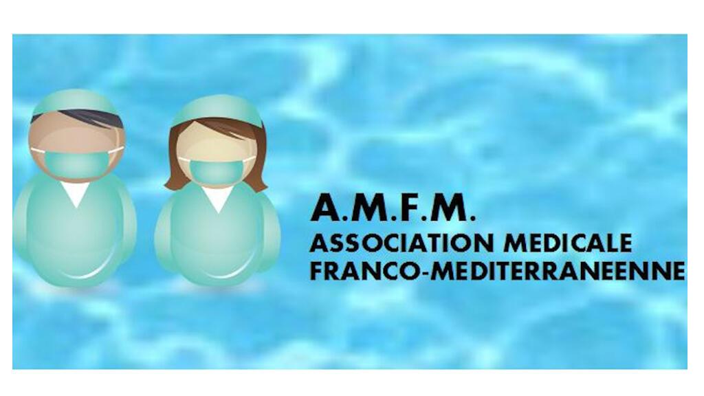 الجمعية الطبية الفرنسية المتوسطية