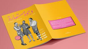 magazine_visages_deguises