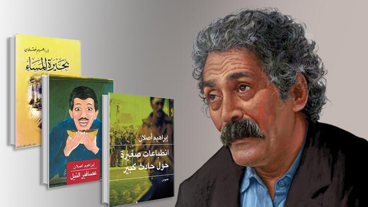 brahim_asslan_ecrivain_egyptien_facebook