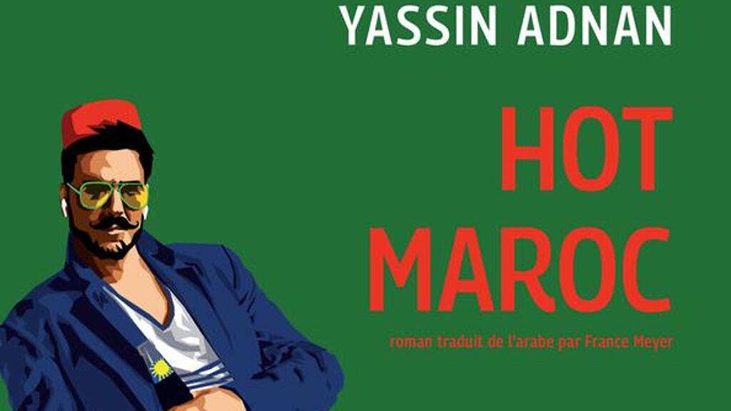 yassin_adnan_hot_maroc