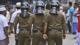 الشرطة السريلنكية