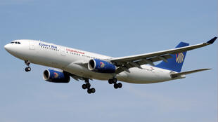 شركة مصر للطيران