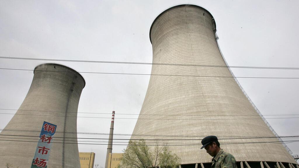 محطة للطاقة النووية خارج العاصمة الصينية بكين