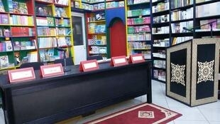bibliotheque_maison_emirats