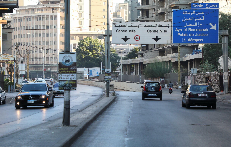 _LEBANON-CRISIS-BLAST