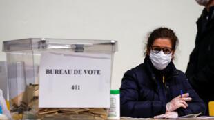 الانتخابات البلدية في فرنسا