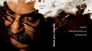 khaled_roubai_realisateur_bahrein