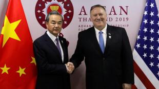 وزير الخارجية الأميركي ونظيره الصيني
