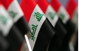 نواب البرلمان العراقي ينتخبون  رئيسا للجمهورية