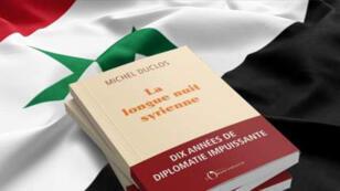كتاب اليل السوري الطويل