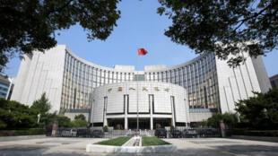 مقر البنك المركزي الصيني في بكين