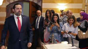 سعد الحريري قبل الإعلان عن تقديم استقالته للرئيس ميشال عون يوم 29 أكتوبر 2019