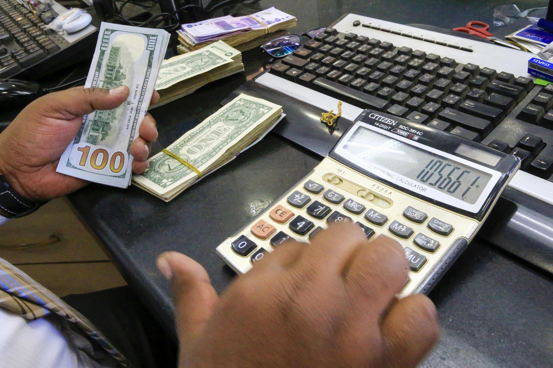banque soudan