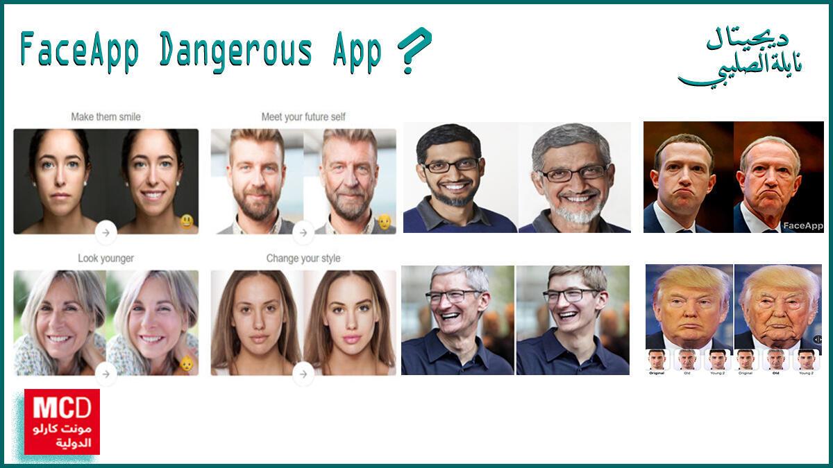 هل تطبيق FaceApp خطر؟