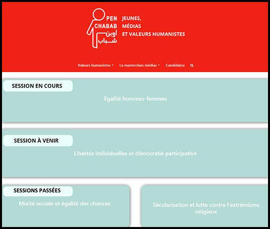 مشروع  open chabab لتعليم الشباب الناشطين في المجتمع المدني والطلاب الصحافيين العمل على أسس القيم الكونية
