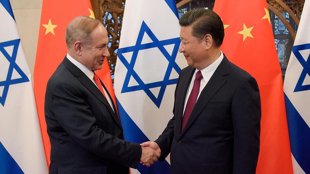 نتانياهو في الصين عام 2017