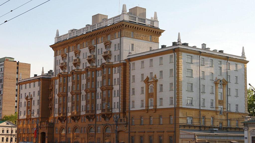 السفارة الأميركية في روسيا