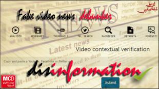 أدوات للتحقق من الصور والفيديوهات لكي لا نساهم في التضليل عبرالمنصات الاجتماعية