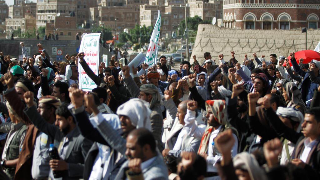 أنصار الحركة الحوثية في صنعاء-