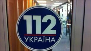 شعار التلفزيون الأوكراني 112