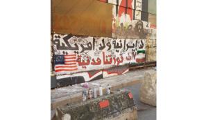 street_art_lebanon