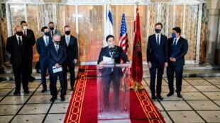 وزير خارجية المغرب ناصر بوريتا يلقي كلمة خلال زيارة وفد إسرائيلي إلى المغرب (22 ديسمبر 2020)