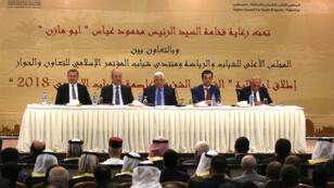 """محمود عباس خلال """"مؤتمر القدس عاصمة للشباب الإسلامي"""" في مدينة رام الله يوم 6 فبراير 2018"""