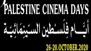 festival_cinema_palestine