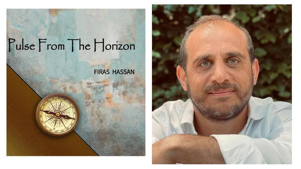ألبوم نبض من الأفق للمؤلف الموسيقي فراس حسن