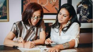 Azza & Amina Fahmy