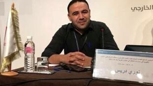 nouri_driss_chercheur_algerien