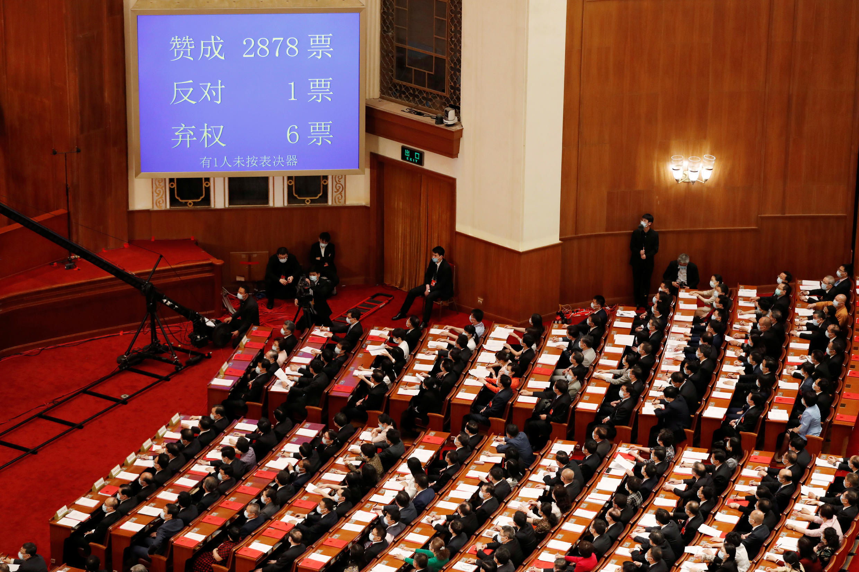 china parlement