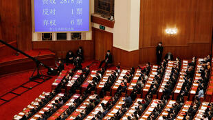 china parlement